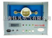 YFCJ-9208型绝缘油介电强度测试仪 YFCJ-9208型