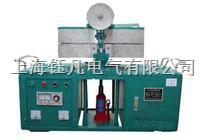 YFRB-02型矿用电缆热补机 YFRB-02型