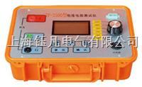 YF-2500系列绝缘电阻测试仪 YF-2500系列