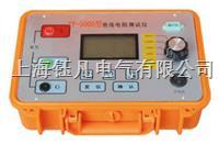 YF-5000系列绝缘电阻测试仪 YF-5000系列