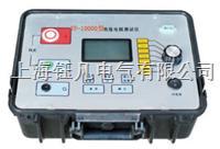 YF-10000系列绝缘电阻测试仪 YF-10000系列