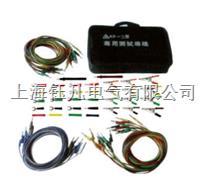 CSX系列电力专用测试导线 CSX系列