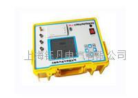 YFL-C三相氧化锌避雷器带电测试仪