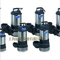 台湾水泵  台湾河见水泵A-33  河见A泛用污水泵浦 A-33