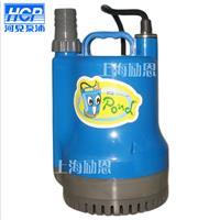 台湾河见水泵 POND-S250 家用轻型水泵 POND-S250  POND-S250