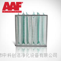 AAFDriPak 2000袋式过滤器 594*594*381mm