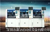 全新国产路远高端智能数码贴片机 CPM-III、CPM-3、CPM-Ⅲ