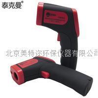 泰克曼TM550H多功能红外线测温仪 TM550H