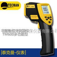 泰克曼TM600工业多功能红外线测温仪 TM600