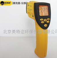 泰克曼TM990冶金专用红外测温仪 TM990