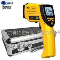 泰克曼TM980D高温型红外测温仪(-50℃-2150℃) TM980D