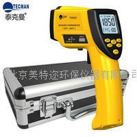 泰克曼TM950D冶金专用红外线测温仪 TM950D