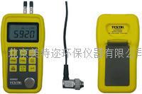 美國進口超聲波測厚儀60860,耐高溫探頭*高可達600℃ TESTIK60860