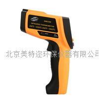 標智GM2200紅外線測溫儀廠家
