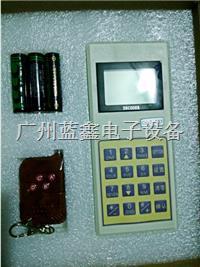 电子秤解码器 电子秤解码器TY-30