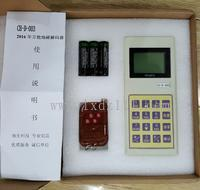 宜州免安装电子地磅遥控器 无线型-地磅遥控器