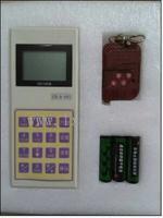 包头不接线无线地磅控制器 无线型-地磅遥控器
