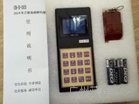 四川电子磅遥控器怎么使用 无线型CH-D-03