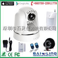 热卖小型家用商用报警器E-800  BL-800