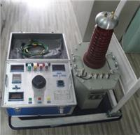 TQSB-5KVA/50KV試驗變壓器 TQSB-5KVA/50KV