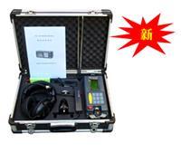 WN-6000型漏水检测仪 WN-6000型