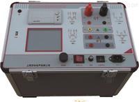 SGBB-3全自动互感器伏安特性测试仪 SGBB