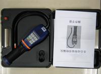 CPS790BSF6定性气体检漏仪 CPS790BSF6