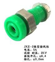 JXZ-2微型接线柱 JXZ-2