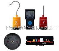 ETCR1600無線高壓核相儀 ETCR1600