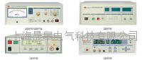 绝缘电阻测试仪 LK
