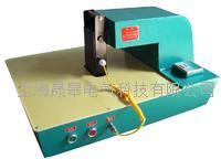 DKQ系列数控轴承加热器 DKQ系列
