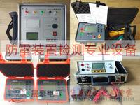 防雷检测仪器_防雷检测仪器厂家_防雷检测仪器套装