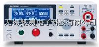 臺灣固緯安規測試儀GPT-9904,500VA交流耐壓: 0~5KV,直流耐壓: 0~6KV,絕緣測試, 接地阻抗測試,內置掃描功能  GPT-9904