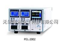 臺灣固緯PEL-2002 2組的機框,標配USB/RS232接口  PEL-2002