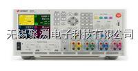 是德科技N6705B 直流電源分析儀,輸出功率:高達600W; 輸出通道:1至4; N6705B