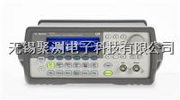 是德科技33210A 函數/任意波形發生器,可選通道數:1通道; 可選頻率范圍:10MHz; 任意波功能:可選; 33210A