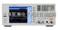 是德科技N9320B頻譜分析儀,頻率范圍:9K-3GHz; 分辨率帶寬:10Hz-1MHz; DANL:-130dBm,-148dBm(預放 N9320B