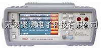 同惠TH2515直流低電阻測試儀,*高電阻精度:0.01%,電阻*小分辨率:0.1μΩ(電阻) TH2515
