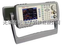 同惠TWG1020A系列DDS函數信號發生器,TWG1010,TWG1020,TWG1040,TWG1010A,TWG1020A系列 TWG1010,TWG1020,TWG1040,TWG1010A,TWG1020A系列