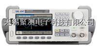 鼎陽SDG5122函數/r任意波形信號發生器,內置高精度、寬頻帶頻率計,頻率范圍:100mHz—200MHz SDG5122