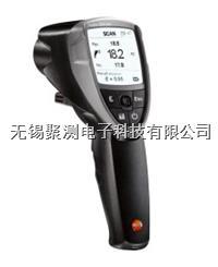 testo 835-H1 - 紅外測溫儀(含濕度模塊),4點激光瞄準以及50:1的光學分辨率實現精確的遠程測量 testo 835-H1