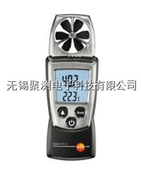 testo 410-2 - 葉輪風速測量儀,葉輪風速儀配有直徑40 mm葉輪 測量風速、空氣溫度和濕度, 計算露點和濕球溫度、風冷溫度和蒲福風級 testo 410-2