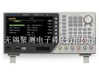 漢泰HDG2000C系列信號源,16CH數字+ 2CH模擬+ 1CH同步,5種標配波形,多種任意波形 6000計數器, 64M存儲 漢泰HDG2000C 系列