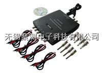 漢泰Hantek1008A虛擬示波器,USB2.0接口即插即用,免電源, 支持 Win7/Win8,與臺式 示波器界面相近,內置FFT,12位垂直分辨率 漢泰Hantek1008A