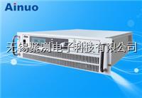 青島艾諾AN51005-1000可編程直流電源,功率0-5kw,輸出:0-1000V,0-5A AN51005-1000