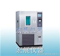 可程式恒温恒湿试验机 HP-80
