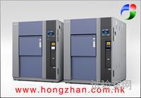环境温度试验箱/高低温环境试验箱