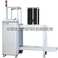 LD/ULD系列全自动上料机 LD-400B