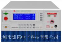 BR-PV-CS 程控絕緣耐壓測試儀