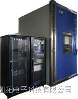 BR-PV-BDT 旁路二極管性能測試系統